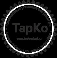 ООО «ТарКо»