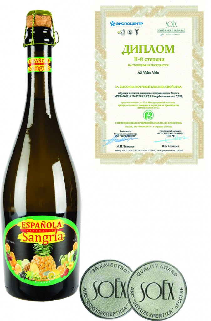 "Diploma of the second degree for high consumer properties of wine carbonated drink «ESPANOLA Naturaleza Sangria "" with the assignment of a silver medal for quality, 2015."