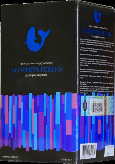 Описание: SCOPERTA PERITO