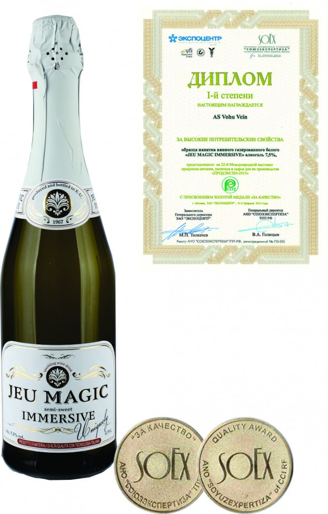 First place Diploma for high consumer properties of wine carbonated drink «JEU MAGIC IMMERSIVE» with the assignment of gold medal for quality, 2015.