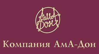 ООО «АмА – Дон»