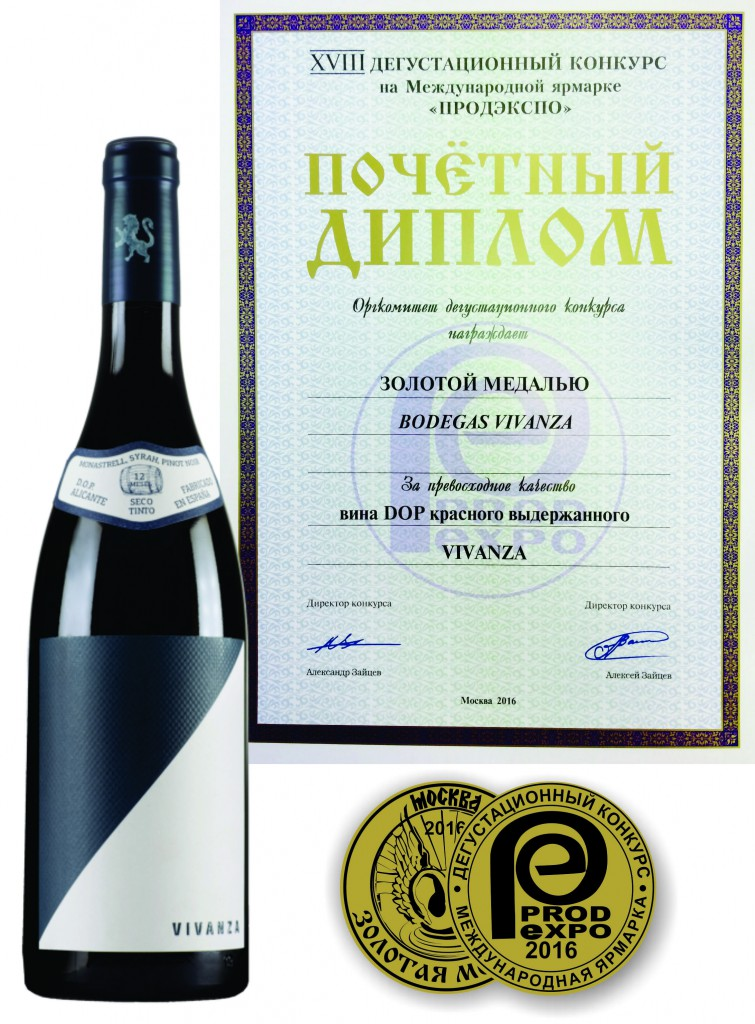"Certificate  of XVIII International Competition of wine and spirits. Red wine D.O.P. ""VIVANZA""."