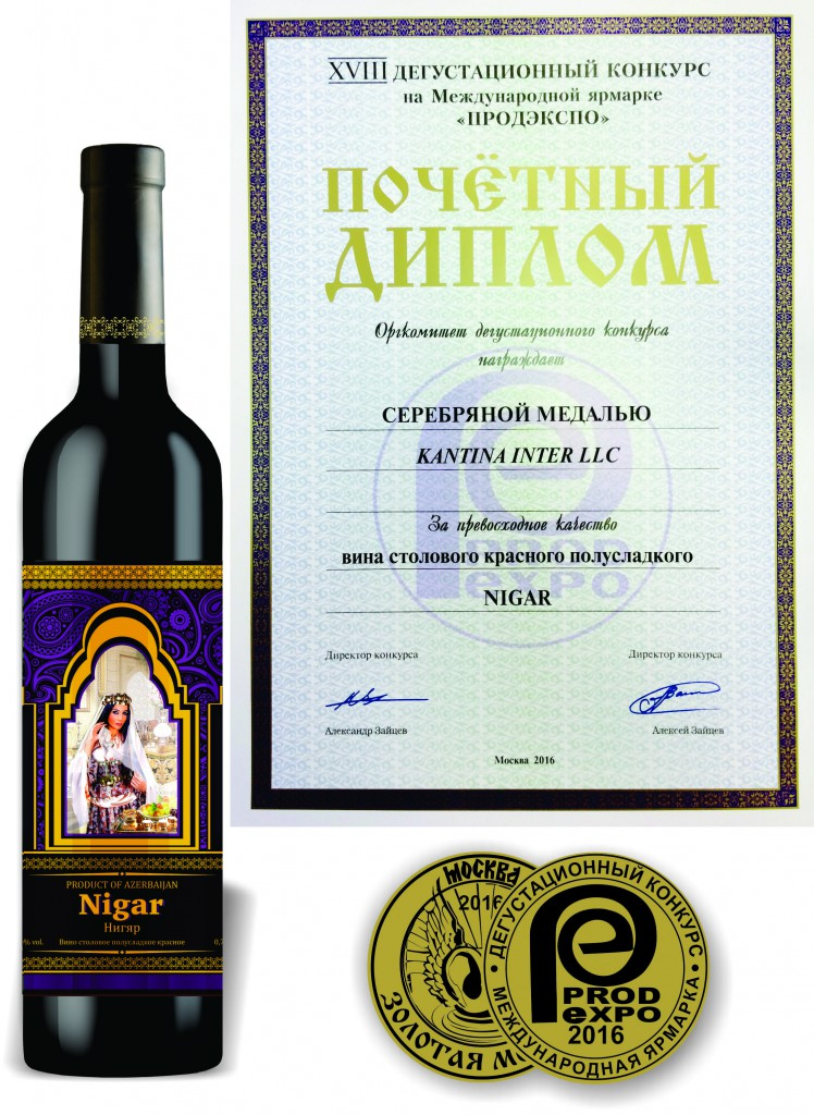"Certificate  of XVIII International Competition of wine and spirits. Semi-sweet table red wine ""NIGAR""."