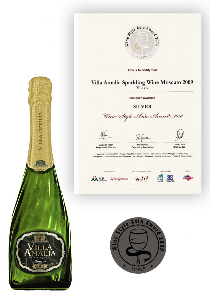 Honorary Diploma and Silver Medal for the excellent quality of sparkling wine Villa Amalia Moscato of the International Wine Style Asia Award 2010.