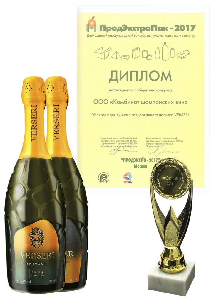 Диплом и награда победителя международного конкурса на лучшую упаковку и этикетку ПродЭкстраПак-2017