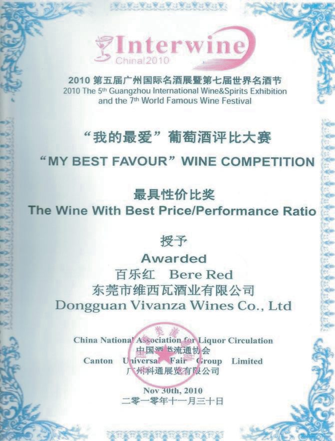 "International competiotion laureate diploma Interwine 2010 for wine ""Bere""."