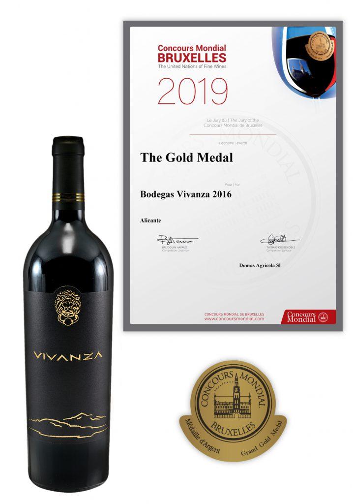 Большая золотая медаль VIVANZA на Всемирном конкурсе вин в Брюсселе